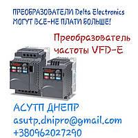 Преобразователь частоты, VFD-E 18,5 kW 460V 3-фазный