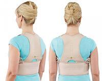 Женский магнитный корсет корректор для осанки Royal posture woman | Корректор осанки