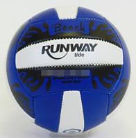 Мяч волейбольный RUNWAY MUNDO SPORT (Размер 4 `)