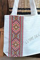 Вышитая льняная сумка с вышитым крестиком орнаментом АРТ №14-05
