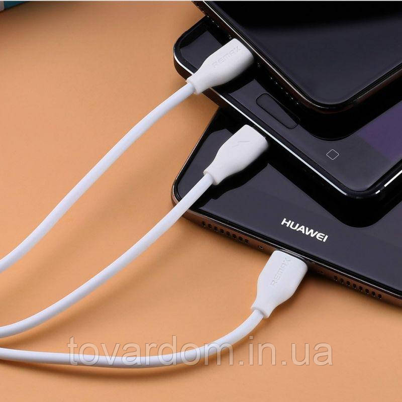 Кабель синхронизации USB Cable Remax (OR) Suda RC-109th 3in1 iPhone 7/MicroUSB/Type-C