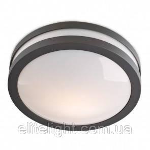 Потолочный светильник Redo SONAR  IP54