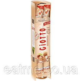 GiOTTO Haselnuss Вкуснейшие Конфеты с ореховой начинкой в дроблённом фундуке