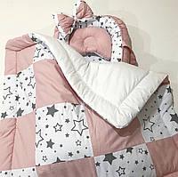 """Кокон-гнездышко для новорожденного """"Пудра + серые звезды на белом»"""