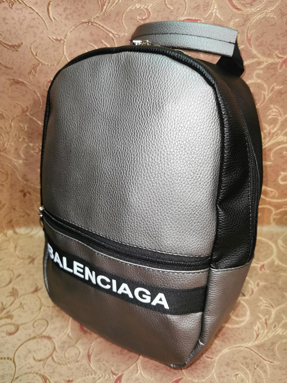 Женский рюкзак BALENCIAGA искусств кожа качество/городской спортивный стильный опт
