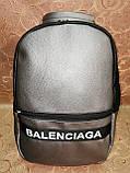 Женский рюкзак BALENCIAGA искусств кожа качество/городской спортивный стильный опт, фото 2