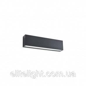 Настенный светильник Redo TRATTO 7W IP54 DG 3000K