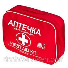 Аптечка медицинская ГАЗЕЛЬ (до 15 чел.) сумка (АМА-2), (Украина)