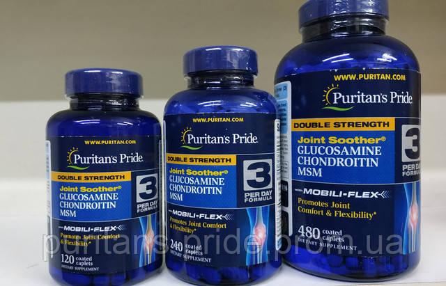 puritan's pride glucosamine chondroitin MSM 480 таблеток, пуританс прайд глюкозамин хондроитин мсм 240 таблеток, для суставов и связок пуританс прайд,