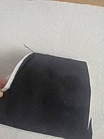 Автомобильная ткань Антара