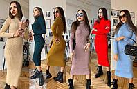 Женское осеннее платье миди теплое под шею Размер универсал