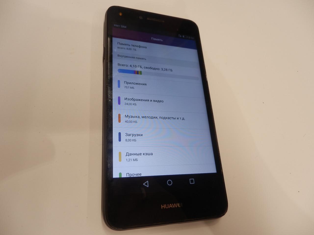Мобильный телефон Huawei Y5 II CUN-U29 280ВР
