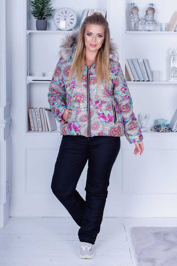 Теплый женский лыжный батальный костюм на холлофайбере48-54р.