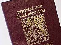 Иммиграция в Чехию стала реальной