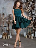 Платье из гипюра и неопреновой юбкой, 00191 (Зеленый), Размер 44 (M)