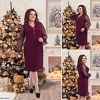 Стильное платье   (размеры 50-56) 0221-25