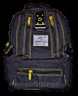 Джинсовый рюкзак GOLD BE! 1304(средний)