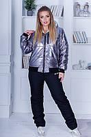 Теплый женский лыжный батальный костюм на холлофайбере48-54р., фото 1