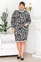 Платье вязаное Узор р. 54-58, фото 1