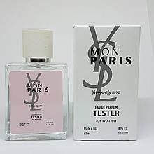 Yves Saint Laurent Mon Paris - Quadro Tester 60ml
