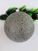 Елочный шар.Большой шар на елку( серебро 15 см)