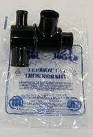 Термостат 87 З ВАЗ 2108-21099 Metal-Incar металличсекий 2108-1306010-11