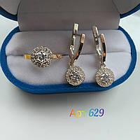 Серебряный набор с золотыми пластинами Тара