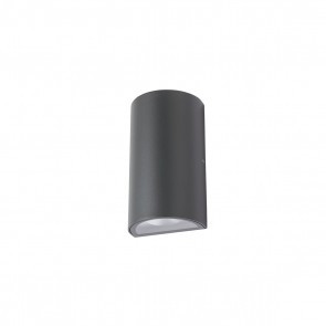 Настенный светильник Redo ZIP 10W IP54 DG 3000K