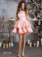 Платье с двухъярусной пышной юбкой неопрен и гипюром, 00192 (Розовый), Размер 44 (M)