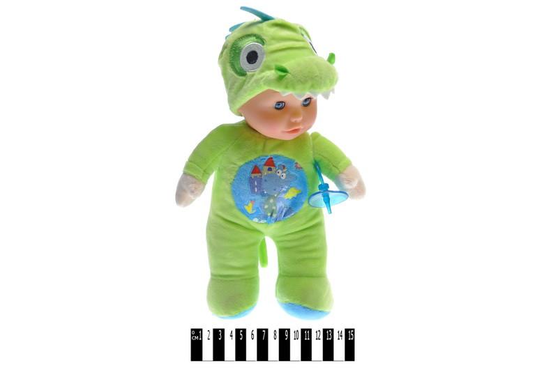 """Пупс """"Snuggle Doll"""", с музыкальным и световым эффектом, 35см, 1807D"""