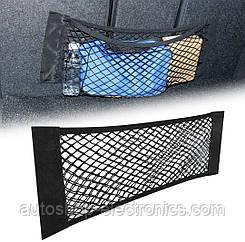 Сетка / Карман / Органайзер для салона и багажника автомобиля ( 60 х 25 см )