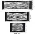Сетка / Карман / Органайзер для салона и багажника автомобиля ( 60 х 25 см ), фото 2