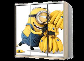 Шкаф-Купе Трехдверный Классик-2 Фотопечать De040/ ДСП Дуб Молочный, 2100х450х2000 (Luxe-Studio TM)