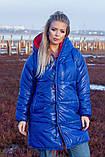 Женская зимняя двухсторонняя оригинальная куртка ЗЕФИРКА - ORIGINAL (3расцв).48-58р., фото 2