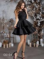 Коктейльное платье с неопреновой юбкой и гипюровым верхом, 00194 (Черный), Размер 46 (L)