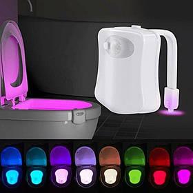 LED подсветка для унитаза с датчиком движения LightBowl 8 цветов
