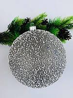 Елочный шар. Большой новогодний шар на елку ( 15 см)