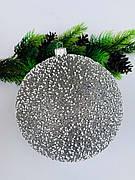 Ялинкова куля. Великий новорічний куля на ялинку ( 15 см)