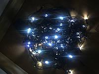 Гирлянда Рубин бахрома холодный оттенок 5 метров