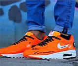 Кроссовки мужские Nike AIR MAX 1 D4962 оранжевые, фото 3