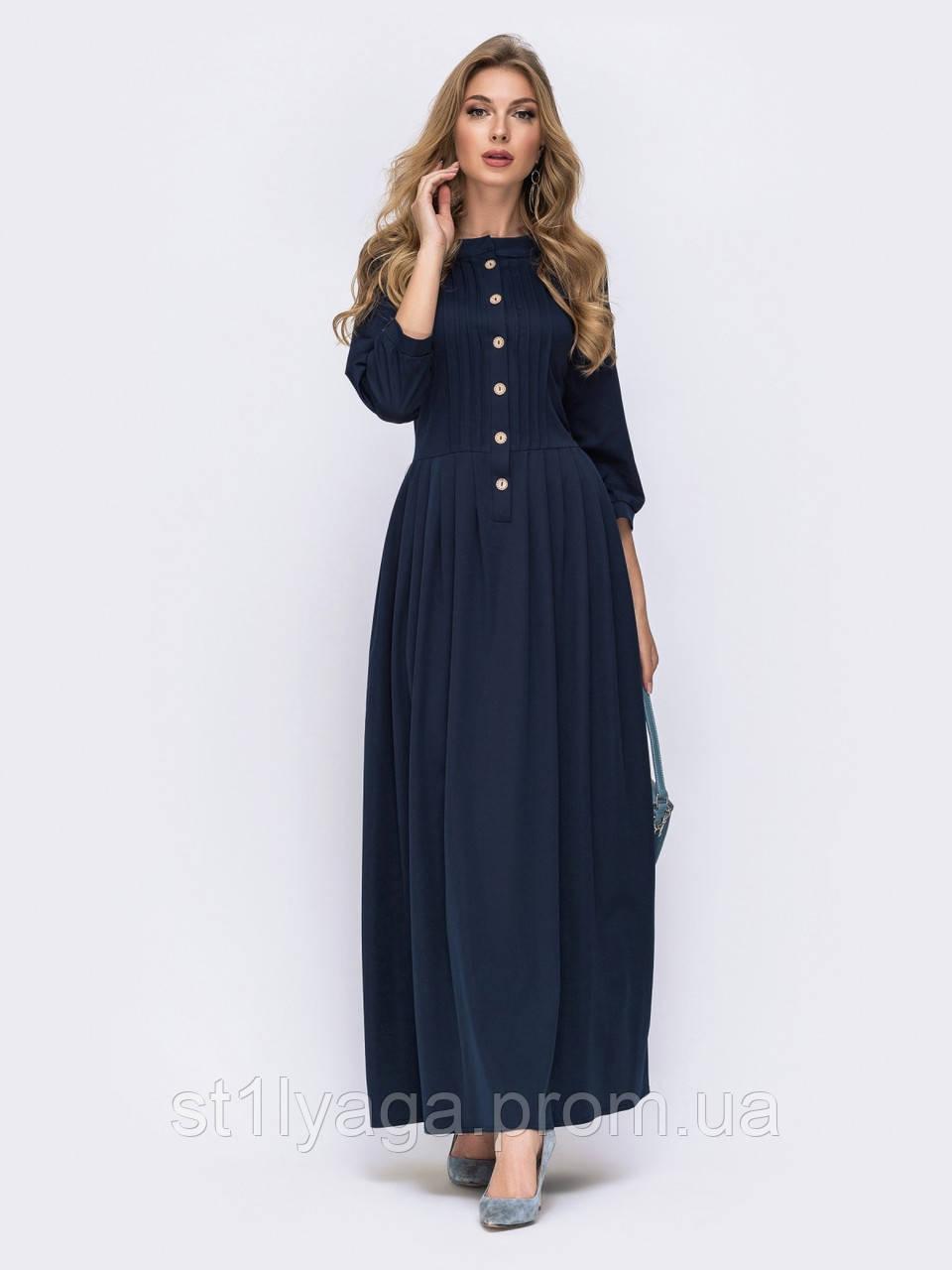 Повседневное платье в пол с  рукавом три четверти и расклешенной юбкой