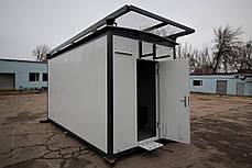 Контейнер технологический КТ-302025, фото 2