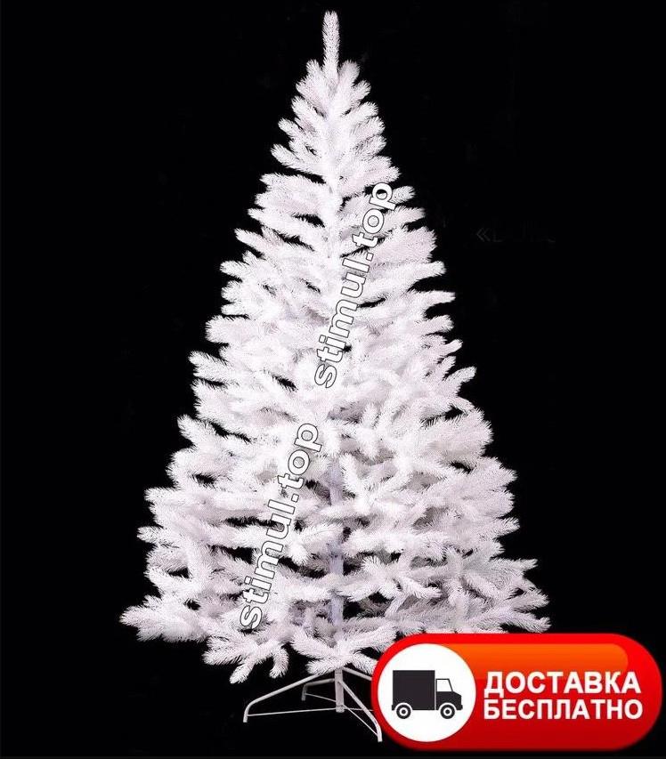 Ель литая белая 3.0 метра ✓ Ёлка искуственная Премиум белая ✓ Ели новогодние ПВХ ✓ Ялинка штучна