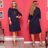 Батальное ангоровое платье свободное 780