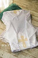 Крыжма для крещения с вышивкой АРТ 40-04(1)