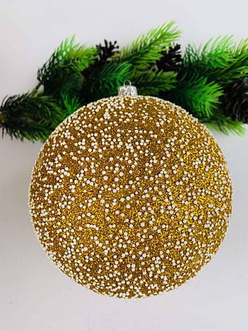 Елочный шар.Большой новогодний шар на елку(15 см), фото 2