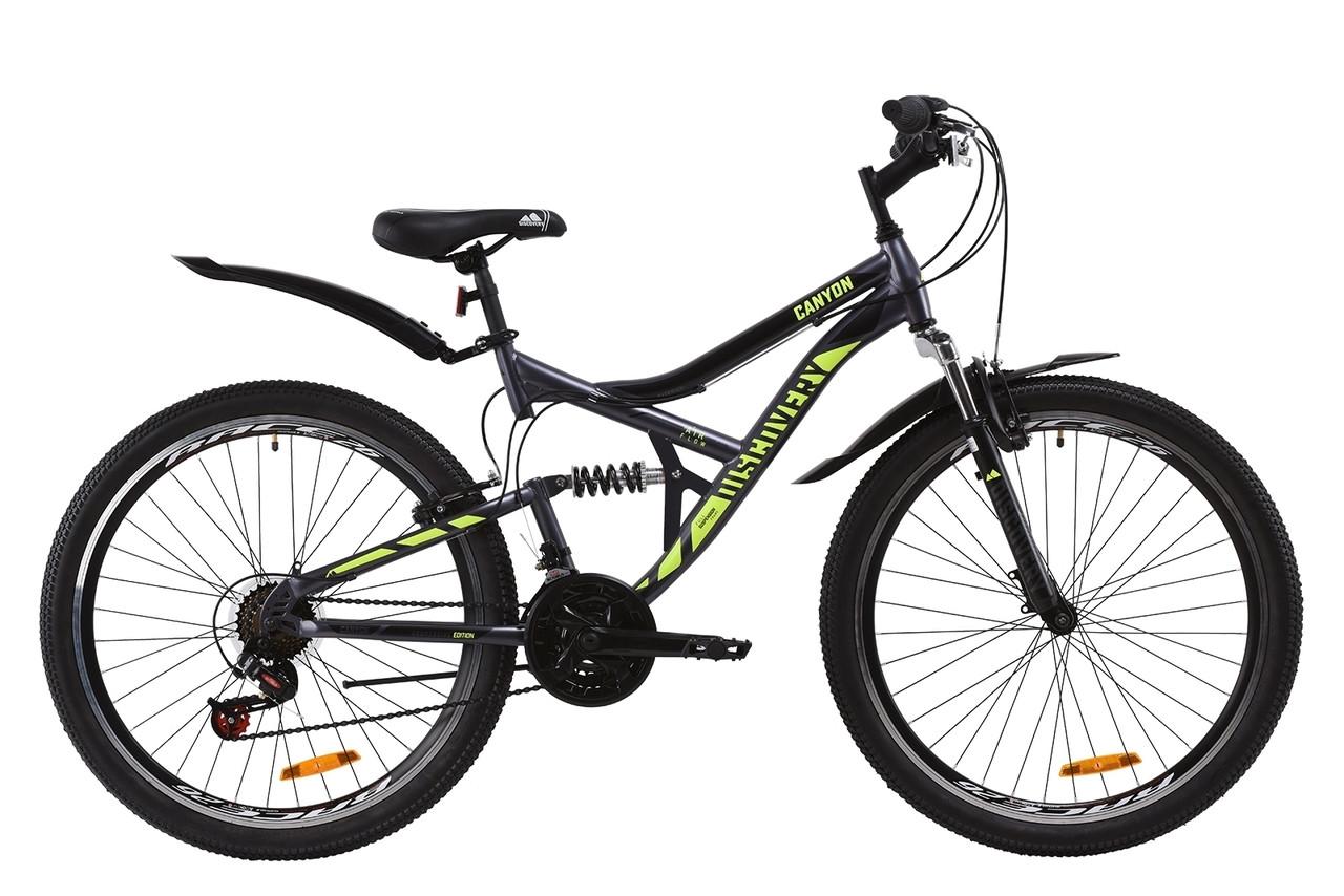 """Велосипед ST 26"""" Discovery CANYON AM2 Vbr с крылом Pl 2020 (серо-желтый (м))"""