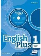 "Книга для учителя English Plus Second Edition 1 Teacher""s Book with Teacher""s Resource Disk and access to Practice Kit"
