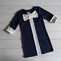 ✅Платье нарядное для девочки синее  Размер 122 128