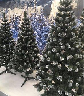"""Новогодняя елка """"Лидия"""" зеленая с белыми кончиками и шишками 1.8 м, фото 2"""